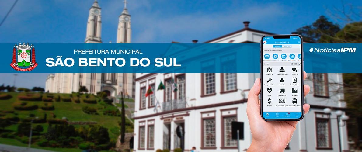 Prefeitura de São Bento do Sul disponibiliza Nota Fiscal Avulsa online pelo Atende.Net